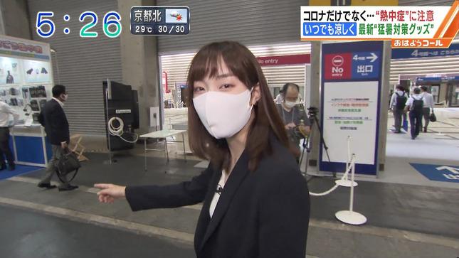 澤田有也佳 おはようコールABC 3