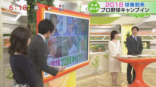新井恵理那 グッド!モーニング 松尾由美子 福田成美 9