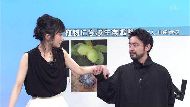 林田理沙 植物に学ぶ生存戦略2 12