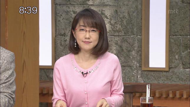 唐橋ユミ サンデーモーニング センニュウ★感 7