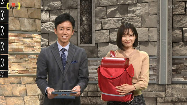 久冨慶子 サンデーステーション 11