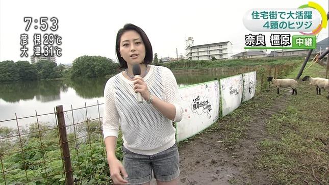 荒木美和 おはよう日本 09