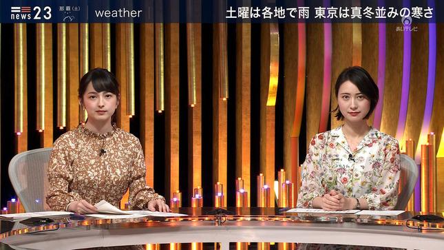 小川彩佳 news23 山本恵里伽 6