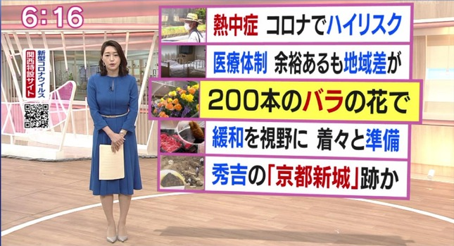 牛田茉友 ニュースほっと関西 NHKニュース 5