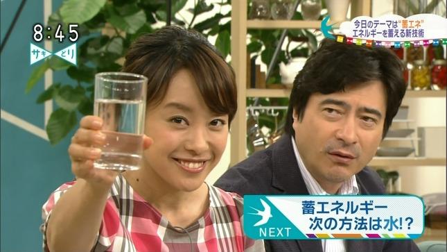 片山千恵子 サキどり↑ 13