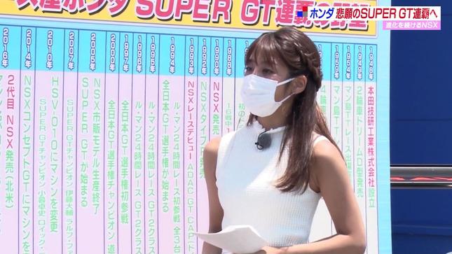 岡副麻希 SUPER GT+ 20