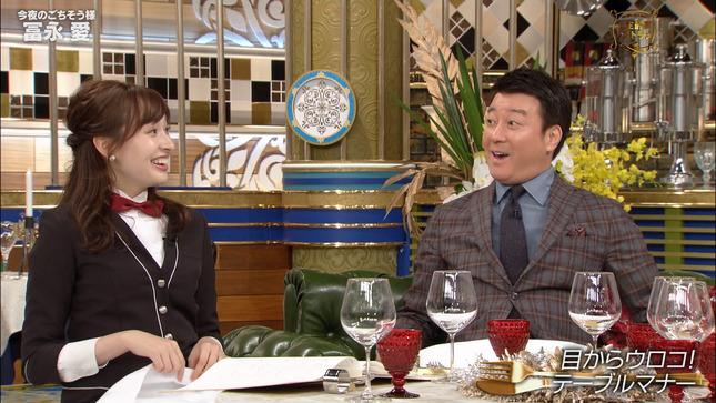 宇賀神メグ 人生最高レストラン 13