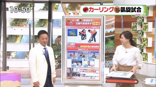 笹川友里 ひるおび! 王様のブランチ 9