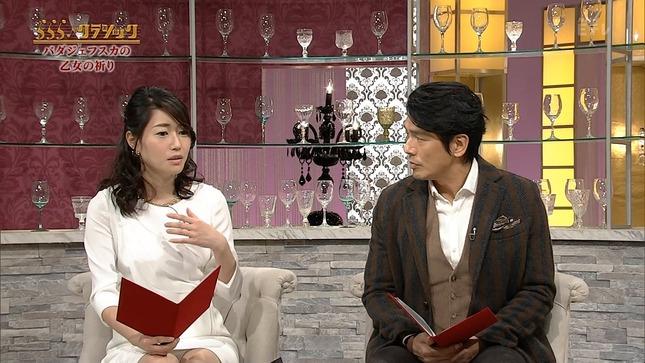牛田茉友 らららクラシック 4