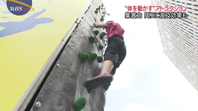 須黒清華 ワールドビジネスサテライト 16
