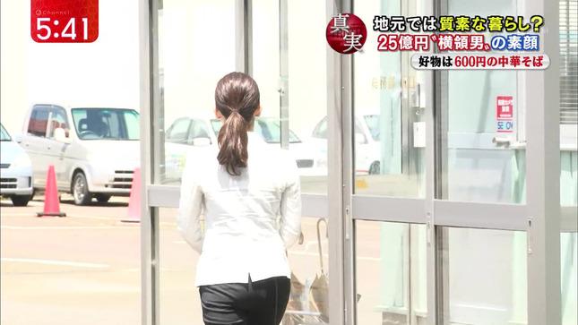 加藤真輝子 スーパーJチャンネル 16