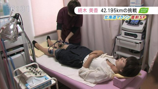 続木美香 みんなのテレビ 03