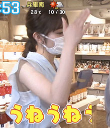 佐藤佳奈 す・またん! 24