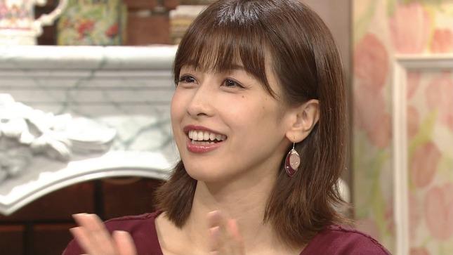 加藤綾子 世界へ発信!SNS英語術 探偵!ナイトスクープ 22