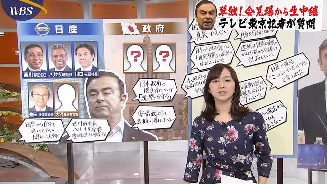 片渕茜 ワールドビジネスサテライト 3