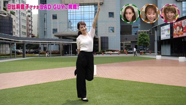 日比麻音子 スイモクチャンネル 今夜のTBS 8