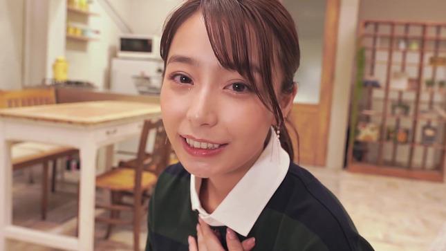 宇垣美里 「爆音ラグビー 」一緒にいこ? 19