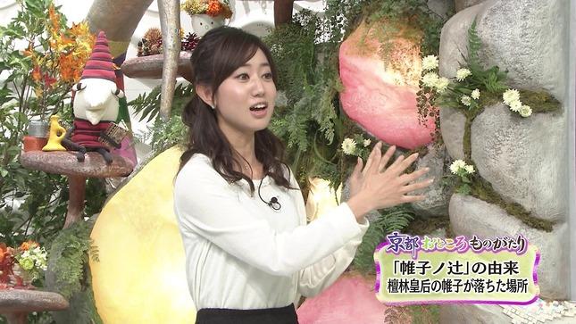 豊崎由里絵 ちちんぷいぷい 05
