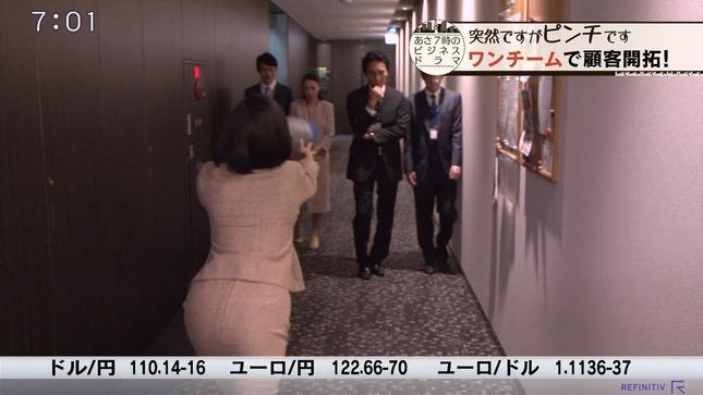 西野志海 ワールドビジネスサテライト 5