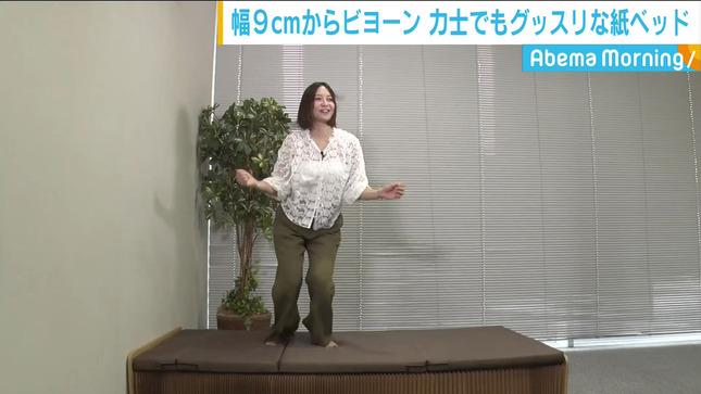 久冨慶子 AbemaMorning 16