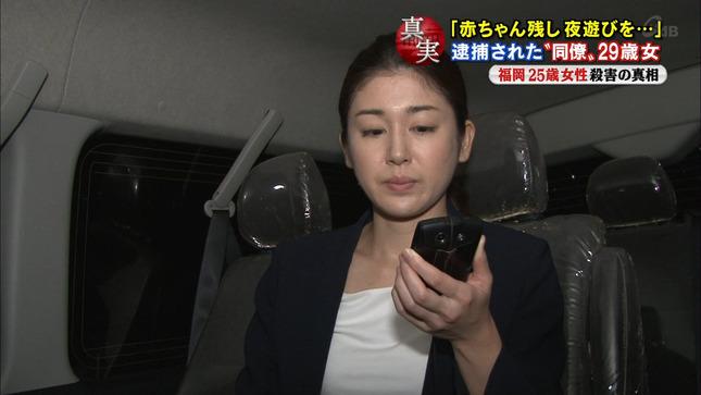 加藤真輝子 スーパーJ トリハダ秘スクープ映像 5