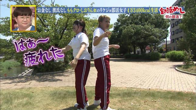尾崎里紗 幸せ!ボンビーガール 3