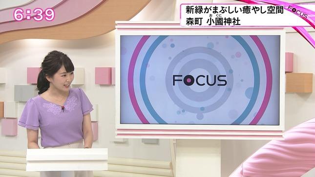 垣内麻里亜 news every.しずおか 12