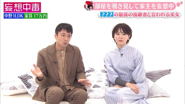 大橋未歩 夢なら醒めないで 妄想中毒 東京クラッソ!NEO 15