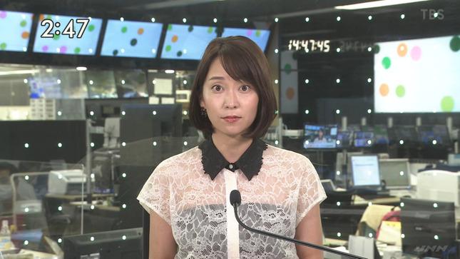 出水麻衣 ひるおび! TBSニュース 5