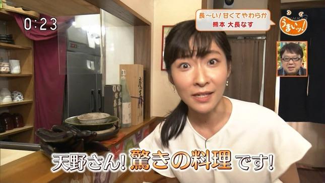 畠山衣美 うまいッ! クマロク! NHKニュース 1