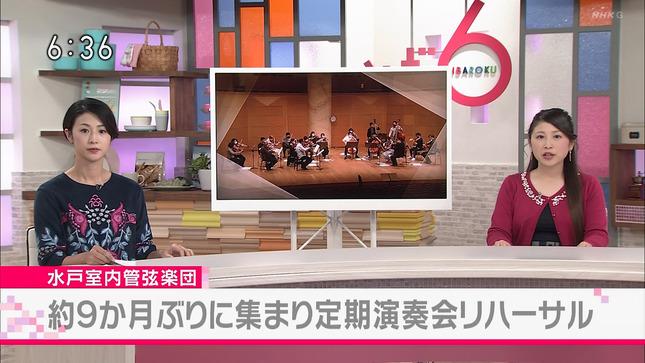 森花子 列島ニュース うまいッ! 茨城ニュースいば6 5