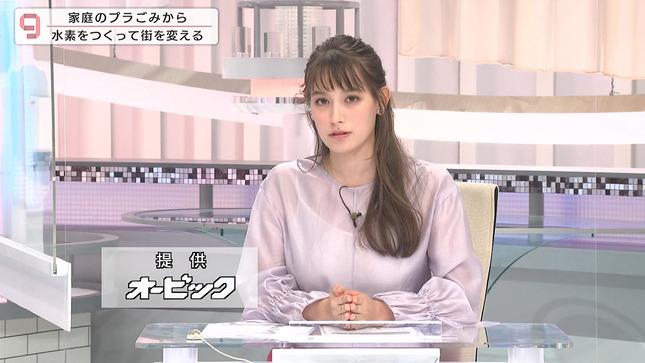トラウデン直美 日経ニュースプラス9 12