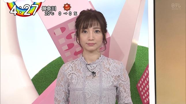 内田敦子 Oha!4 1