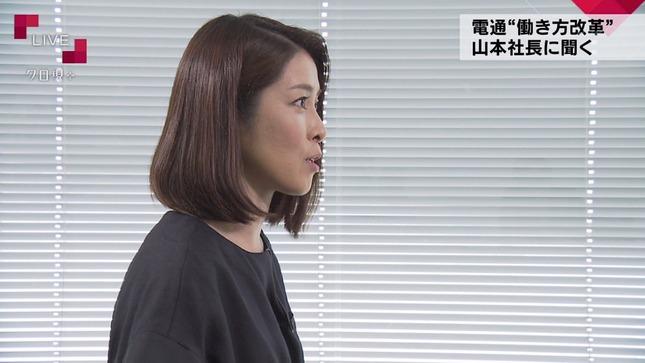 鎌倉千秋 クローズアップ現代+ 6