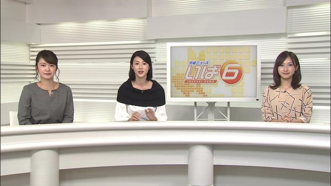 森花子 茨城ニュースいば6 原未沙 13