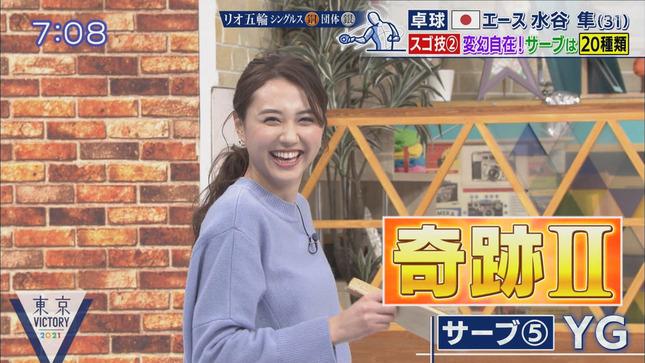 山形純菜 東京VICTORY 6