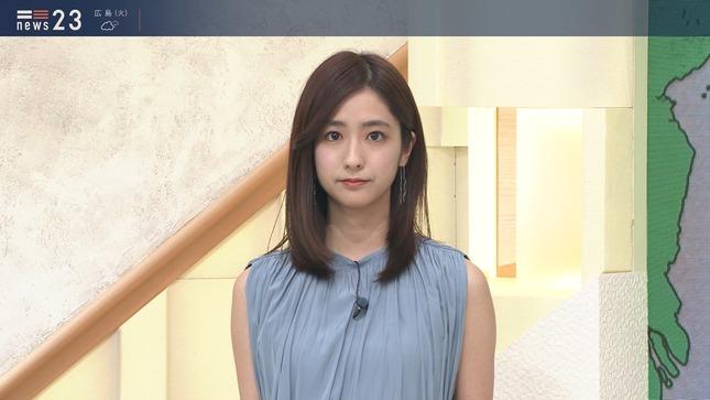田村真子 news23 クイズ!THE違和感 8