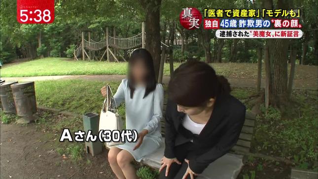 加藤真輝子 スーパーJチャンネル 5