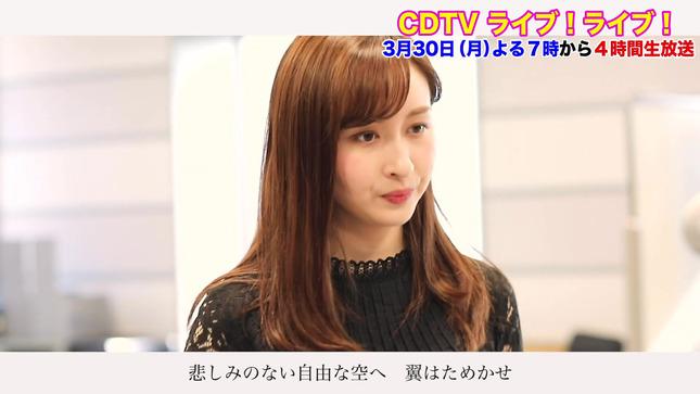 日比麻音子 江藤愛 宇賀神メグ CDTVハモりチャレンジ 19