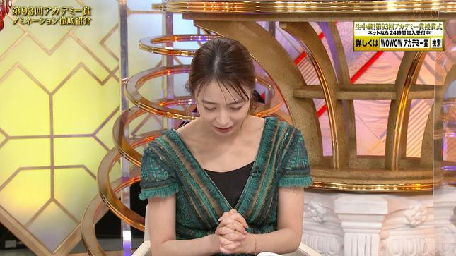 宇垣美里 第93回アカデミー賞ノミネーション徹底紹介 15