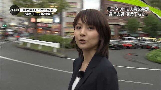 小正裕佳子 桐谷美玲 NewsZero 3