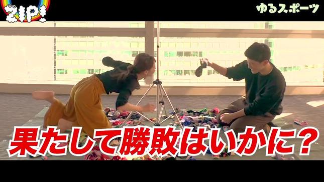後呂有紗 後呂アナ・篠原アナのゆるスポーツ 4