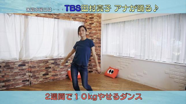 田村真子 スイモクチャンネル 7