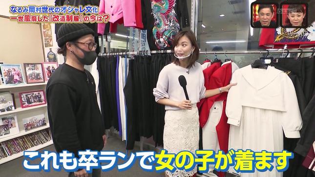 斎藤真美 過ぎるTV 10