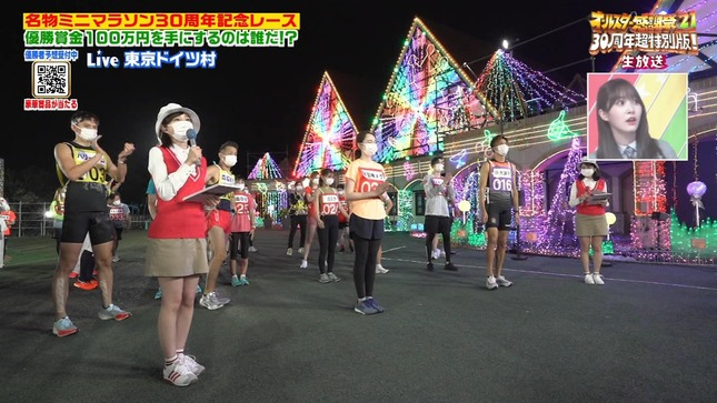 宇賀神メグ 若林有子 田村真子 日比麻音子 オールスター感謝祭'21 16