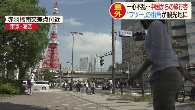 矢島悠子 スーパーJチャンネル 2