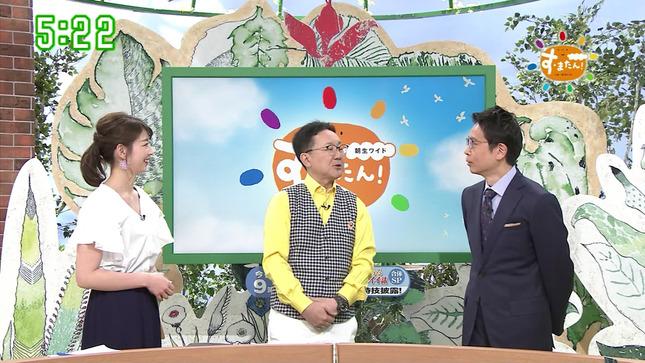 虎谷温子 す・またん! 9