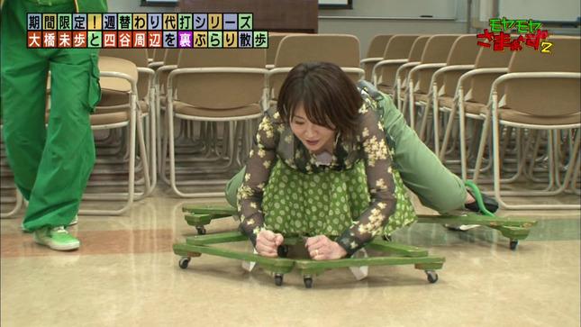 大橋未歩 モヤモヤさまぁ~ず2 19