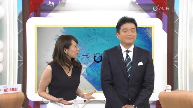 上田まりえ ワールドスポーツMLB 9