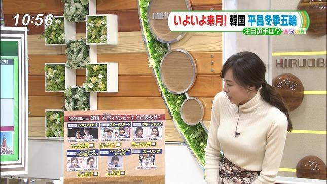 笹川友里 ひるおび! ドリーム東西ネタ合戦 5